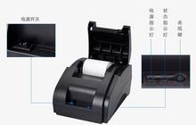 前台结gz 热敏打印qq市服装店POS58mm收银(小)票据打印机接口