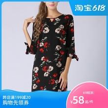 肥mm台湾新gz3连衣裙气kp装品牌折扣店春装2020年 洋气长裙