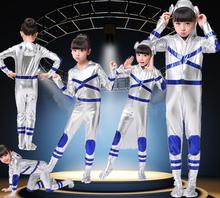 儿童动漫剧机器的舞台卡通表演gz11装幼儿kp服现代舞演出服
