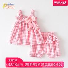 0一1-2-3岁婴儿(小)女童gz10女宝宝kp套装公主夏天韩款潮衣服