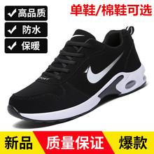 春夏季gz0鞋爱耐克kp皮面透气鞋子气垫男士休闲运动跑步鞋男