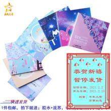 15厘gz正方形幼儿kt学生手工彩纸千纸鹤双面印花彩色卡纸