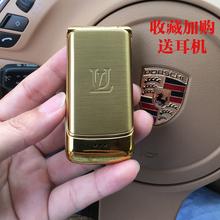 ulcgzol/优乐xy9全金属翻盖商务双卡双待学生老的迷你按键(小)手机