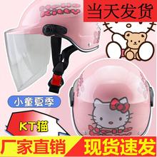 灰宝宝gz盔女(小)孩子xy宝宝电动车可爱夏季防晒半盔