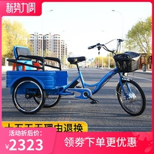的力电gz三轮车家用xy的成的脚蹬(小)型客货两用接送孩子电瓶车