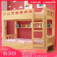全实木gz低床双层床oq的学生宿舍上下铺木床子母床