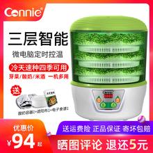 发豆芽gz神器全自动wl能大容量生绿豆芽盆多功能自制酸奶米酒