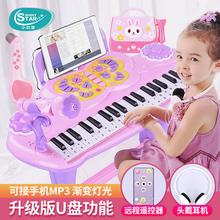 女孩电gz琴玩具宝宝wl学家用(小)孩益智琴3-6-7-8周岁生日礼物