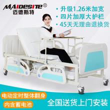 迈德斯gz护理床家用wl功能瘫痪病的智能床全自动医用老的病床