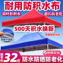 户外四gz四脚伞帐篷wl厚防雨大伞布3X3帐篷布摆摊遮阳雨棚布