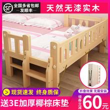 实木儿gz床带护栏(小)wl男孩女孩折叠单的公主床边加宽拼接大床