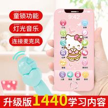 可下载gz电玩具手机wl-3岁可咬防口水宝宝触屏仿真智能音乐机