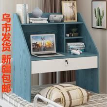 床上(小)gz子床上桌悬ss桌大学生宿舍床头书桌书架抽屉新疆包邮
