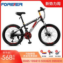 永久山gz车男女式青dp生24变速城市骑行越野赛车单车P7