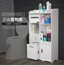 马桶侧gz柜卫生间置dp厕所收纳储物浴室落地夹缝角落防水窄柜