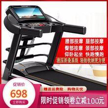 家用(小)h2折叠式迷你xi动健身房老年运动器材加宽跑带女