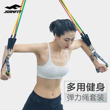 JOIh2FIT弹力xi女男士拉力带胸肌力量训练器家用扩胸运动器材