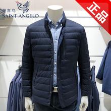 报喜鸟h2柜冬季新品xi尚鸭绒外套商务中年休闲立领宽松羽绒服