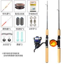 新式冰h2竿冬钓竿超ci钓鱼竿筏竿(小)海竿套装渔具钓鱼垂钓用品