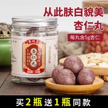 寻味 h6仁丸108h1粉 传统手工蜂蜜丸子 营养即食食品粉粉