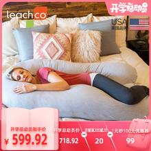 Leachco美国品牌多功能孕h612枕 孕6w垫腰护腰托腹侧睡靠枕