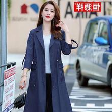 风衣女h6长式春秋风6w个子2020年新式显瘦外套女