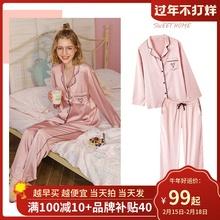 睡衣女h6秋式冰丝情6w丝绸家居服套装薄式女士男士秋冬两件套