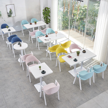 网红咖h6西餐厅桌椅6w闲甜品奶茶(小)吃快餐店简约清新桌椅组合