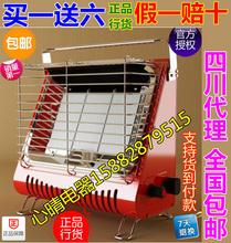 三诺燃h6取暖器家用6w化天然气红外烤火炉煤气手提SN12ST包邮