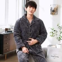 男士睡h6冬季珊瑚绒6w厚加绒夹棉保暖秋冬式男式冬天家居服装