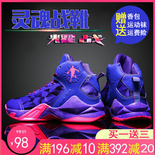 乔丹青ha篮球鞋男高ya减震鸳鸯战靴男青少年学生运动鞋女球鞋