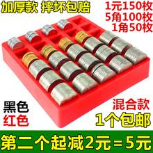 盒专用ha银格子家用ya硬币零钱分类桌面零钱收纳多功能可爱