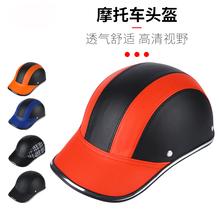 电动车ha盔摩托车车ya士半盔个性四季通用透气安全复古鸭嘴帽