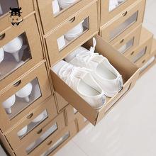 纸质透明鞋盒鞋子收纳神器宜的家用ha13屉式宿ya宝宝20个装