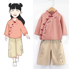女童汉服春中国风童装长袖