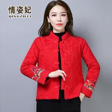唐装(小)ha袄茶服冬季ke女装绣花加厚棉衣中国风棉麻加棉外套