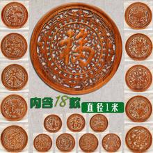 香樟木挂件墙壁装饰品龙凤ha9米吉祥透ke圆形东阳木雕刻福字