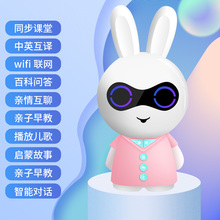 MXMha(小)米儿歌智ke孩婴儿启蒙益智玩具学习故事机