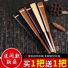 宣纸折扇中国风ha空白洒金宣ke 书画书法创作男女款折扇