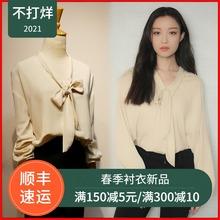 倪妮明ha同式米色条ke衬衫韩范时尚甜美气质打底长袖上衣女