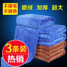 汽车洗车毛巾擦车布吸水加