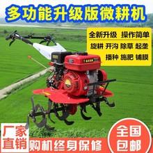 (小)型农ha深沟新式多ke耕机(小)型农用柴油旋耕机汽油开沟