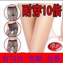 10双丝袜连ha3袜防勾丝ke薄性感长筒连体打底袜美腿袜包邮
