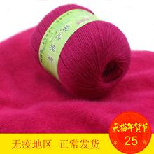 衣织都绣 绒之翡翠6 6 翡翠精ha13澳洲考ke线羊绒线围巾线