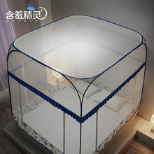 含羞精ha蒙古包家用ke折叠2米床免安装三开门1.5/1.8m床