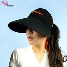 太阳帽ha夏天户外韩ke帽防晒沙滩帽大沿可折叠防紫外线凉帽子