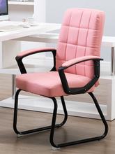 直播椅ha主播用 女ke色靠背椅吃播椅子办公椅家用会议椅