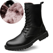 冬季加ha保暖棉靴皮ke马丁靴47特大码48真皮长筒靴46男士靴子潮