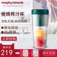 摩飞榨ha杯MR98th型家用果汁杯电动便携式果汁机无线充电