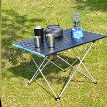 户外折ha桌椅便携式th便野餐桌自驾游铝合金野外烧烤野营桌子